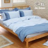 《40支紗》雙人加大床包薄被套枕套四件式【粉藍】光點系列 100%精梳棉 -麗塔LITA-