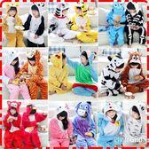 加厚法蘭絨卡通動物連身睡衣~如廁版~小孩兒童 幼童~cosplay角色扮演禮物