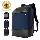 後背包 防水雙層充電筆電包包 電腦包 大容量 可掛行李箱 男 女 男包 現貨 NEW STAR BK269