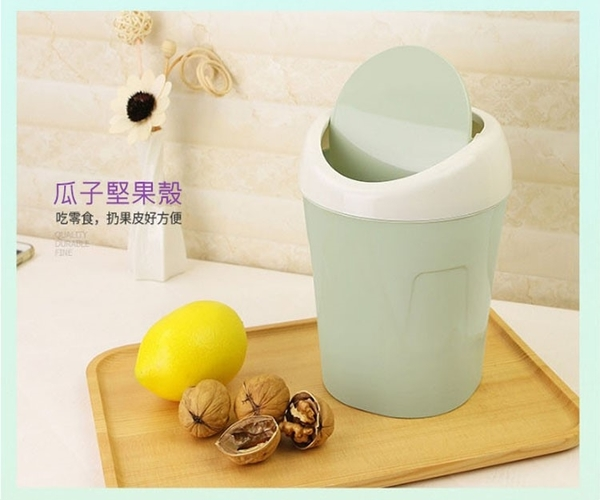 (特價出清)北歐風迷你桌上型搖蓋小垃圾桶 辦公收納【AF07279】 i-Style居家生活
