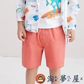 男童短褲素色休閒褲純棉小孩七分褲兒童五分褲寬鬆薄夏季【淘夢屋】