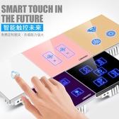 智能家居觸摸開關面板86型一開單控家用墻壁觸控式觸屏開關可定制 麻吉好貨