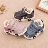 學步鞋 男兒童鞋子0-1-3歲2軟底學步鞋女嬰幼兒棉鞋秋冬二棉鞋兒童機能鞋 麻吉部落