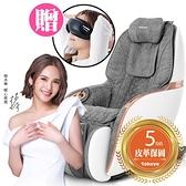 【守護健康.$2000結帳立折】(類貓抓皮款) tokuyo Mini 玩美椅 Pro 按摩沙發按摩椅 TC-297 送眼部按摩器
