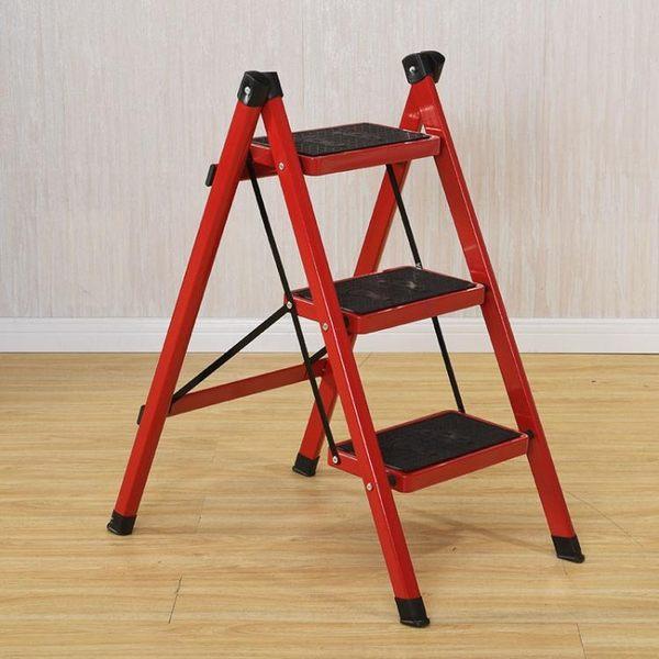 梯子家用摺疊梯凳二三四五步加厚鐵管踏板室內人字梯三步梯小梯子  ATF  魔法鞋櫃
