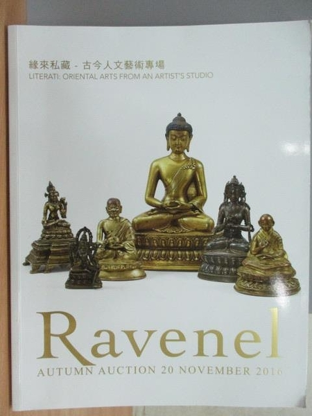 【書寶二手書T4/收藏_WEF】Ravenel_2016/11/20_Oriental Arts From…