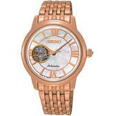 【人文行旅】SEIKO | 精工錶 SSA848J1  Presage 羅馬時尚 藍寶石水晶鏡面 機械錶