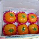 果色橙紅豔麗、果肉甘甜多汁、咬勁清脆爽口的頂級「次郎甜柿和富有甜柿」~10/1開始出貨
