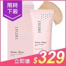 LEGERE 蘭吉兒 玩鎂光 輕裸保濕粉凝霜45g(SPF50)【小三美日】$359