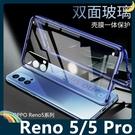 OPPO Reno5/5 Pro 萬磁王...