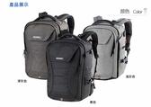 【聖影數位】BENRO 百諾 雙肩攝影背包遊俠系列 Ramger pro 600N 可放17 筆電 防潑水 黑/淺灰/深灰