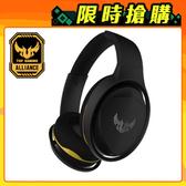 【ASUS 華碩】TUF Gaming H5 Lite 電競耳機麥克風