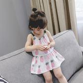 寶寶洋裝小童裝夏季新品正韓小清新菠蘿印花吊帶裙小女孩清涼裙【全館免運】