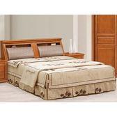 床架床頭箱床頭片CV 153 2 蘇格蘭檜木6 尺實木床頭箱不含床底~大眾家居舘~
