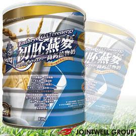 壯士維 初胚燕麥高鈣植物奶 850g 買三送三特惠組 過年送禮 中秋節特惠