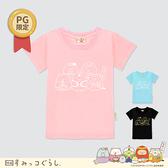 PG美人網.角落小夥伴 魔法繪本奇幻旅程短袖T恤 G226*╮3色 $390