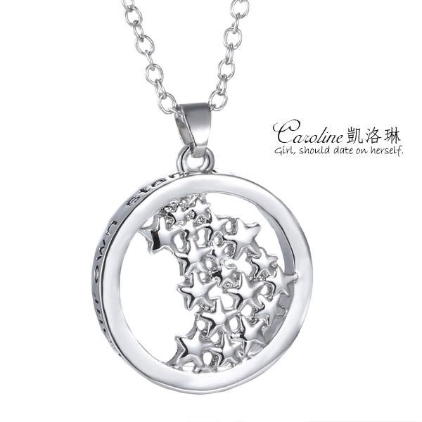 《Caroline》★甜美魅力、高雅大方設計配飾流行時尚悄悄話項鍊68711
