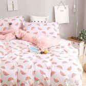 床套 創意復古夏天床罩床單四件套歐美風全新韓版床套條紋棉被 QQ5227『優童屋』