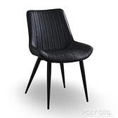 北歐餐椅家用現代簡約餐廳網紅輕奢化妝洽談創意靠背椅鐵藝皮椅子 ATF 秋季新品
