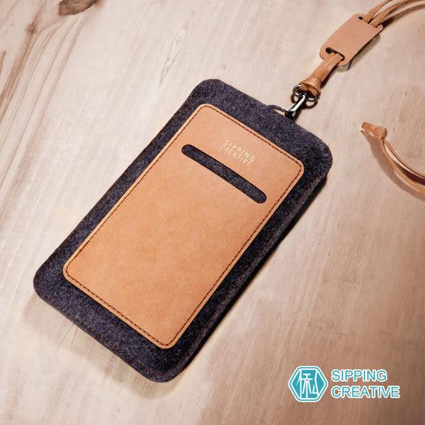 俬品創意 - 設計款紙革直式手機套附頸繩 (適用5.5吋)-雅痞駝 (OS shop)