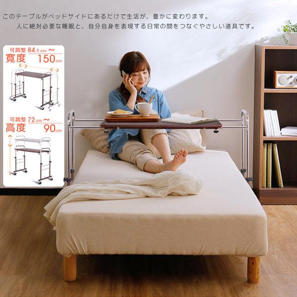卉津若松可調式機能床桌