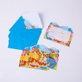 請柬-兒童生日派對用品  創意卡通邀請卡 寶寶生日派對 邀請卡請柬6個-凡屋