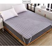 床墊床褥子榻榻米保護墊薄款珊瑚絨墊被【極簡生活館】