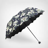 簡約森系小清新雨傘晴雨兩用遮陽韓國折疊太陽傘少女學生女神復古【居享優品】