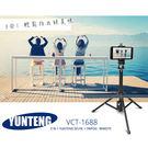 藍芽腳架 Yunteng VCT-168...