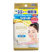 Bifesta 碧菲絲特 特濃妝即淨卸妝棉 40枚入【新高橋藥妝】抽取式 卸粧棉