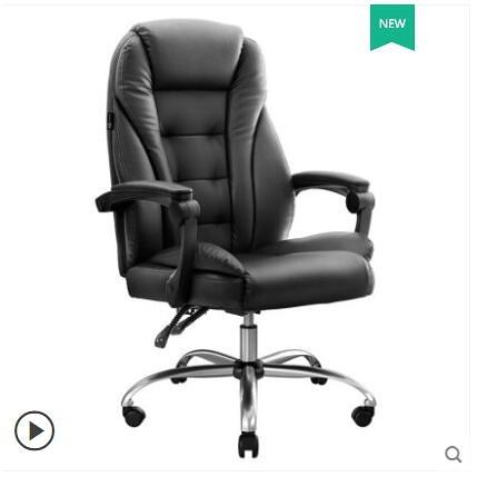 黑白調電腦椅家用辦公椅轉椅座椅可躺椅子靠背商務大班椅老板椅 酷男精品館