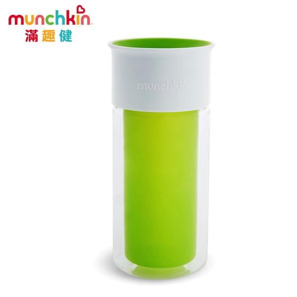 munchkin滿趣健-360度自由貼防漏杯266ml-綠