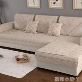 沙發墊純棉布藝四季通用歐式坐墊夏季沙發巾扶手沙發套靠全包 全館免運