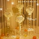 [拉拉百貨]帶燈波波氣球立式套組 波波球燈 波波球組 立柱 告白氣球 示愛 氣球