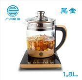 110V220V伏出國留學美國加拿大台灣養生壺電煎煮中藥電磁爐煮茶壺