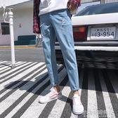 牛仔褲男修身小腳潮流寬鬆季直筒褲男士休閒褲子九分褲子『小宅妮時尚』