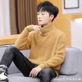 男士毛衣新款潮流秋冬套頭厚款高領打底衫青年仿水貂絨針織衫 交換禮物