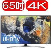 (含標準安裝)三星【UA65MU6100/UA65MU6100WXZW】65吋4K電視
