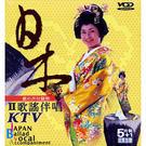 日本歌謠伴唱KTV-貳(5片VCD+1片...