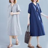 洋裝 連身裙棉麻燈籠袖V領A字型中長裙文藝顯瘦寬鬆中大尺碼短袖連衣裙
