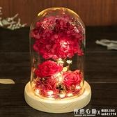 永生花禮盒玻璃罩擺件母親情人節生日結婚禮物送女友保鮮玫瑰干花 ◣怦然心動◥