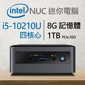 【南紡購物中心】Intel 小型系列【mini犀牛】i5-10210U四核 迷你電腦(8G/1T SSD)《NUC10i5FNH》
