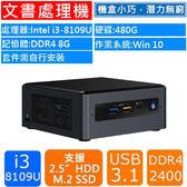 【八代I3】Intel NUC BOXNUC8i3BEH1(i3-8109U