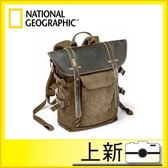 國家地理National Geographic NG A5290 非洲系列★贈專業拭鏡筆《台南/上新/正成公司貨》