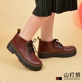 短靴 綁帶厚底馬丁靴