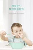 兒童輔食碗寶寶學吃飯訓練勺彎頭歪把嬰兒童輔食吸盤碗套裝   童趣屋