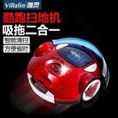 villalin唯靈德國全智慧掃地機器人家用全自動一體機吸塵器拖地機igo 可可鞋櫃