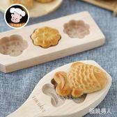 木制冰皮月餅綠豆糕卡通花型面食糕點模具SMY7695【極致男人】
