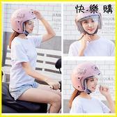 安全帽 電動電瓶摩托車安全帽可愛卡通半安全帽半覆式安全帽