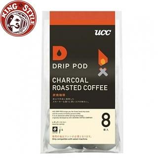 金時代書香咖啡UCC DRIP-POD 炭燒咖啡膠囊 01914(7g/8p)1包